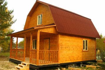 Дом для отдыха, 50 кв.м. на 4 человека, 1 спальня, Центральная улица, 15, Лахденпохья - Фотография 1