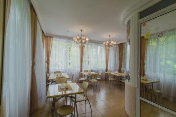 Мини-отель, улица Бирюкова, 34 на 11 номеров - Фотография 4