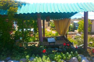 Гостевой дом на мыс Француженка, Мыс Француженка на 4 номера - Фотография 2