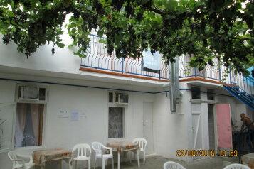 Гостевой дом. , Крепостная улица на 20 номеров - Фотография 3
