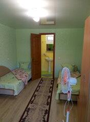 Гостевой дом, улица Гайдара, 44 на 6 комнат - Фотография 1