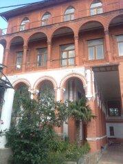 Дом, 250 кв.м. на 7 человек, 3 спальни, улица Шкляревского, 8, Кореиз - Фотография 4