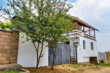 Дом, 100 кв.м. на 10 человек, 4 спальни, Качинское шоссе, 33, посёлок Орловка, Севастополь - Фотография 1