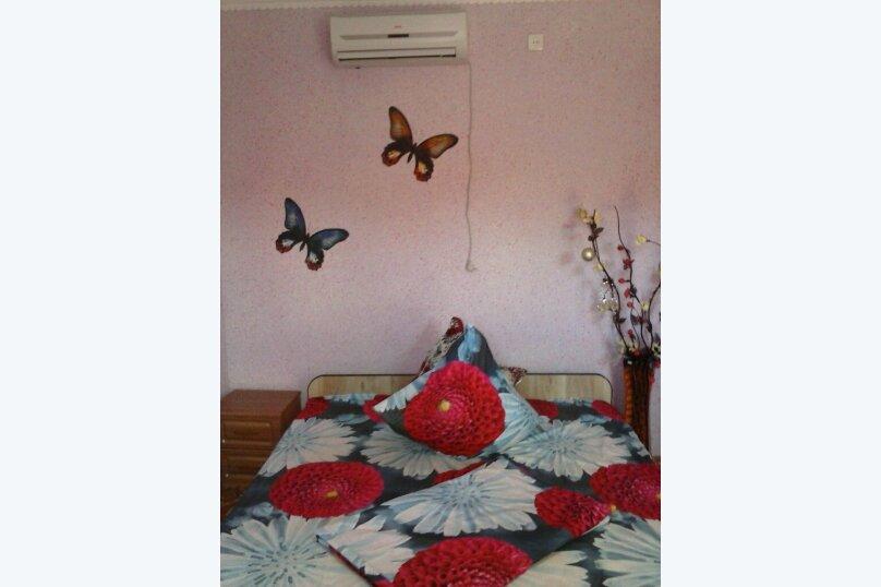 Люкс двухместный, Восточная улица, 10, Соль-Илецк - Фотография 1