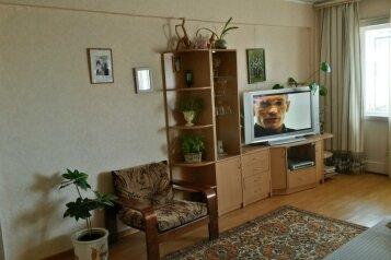 3-комн. квартира, 65 кв.м. на 7 человек, Октябрьский проспект, 14Б, Петрозаводск - Фотография 1