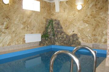 Сдам коттедж посуточно, 246 кв.м. на 20 человек, 5 спален, Садовая улица, 75А, Казань - Фотография 2