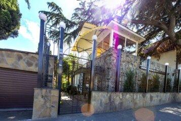 Гостевой дом пять минут от моря в Алуште, улица Горького, 25 на 6 номеров - Фотография 2