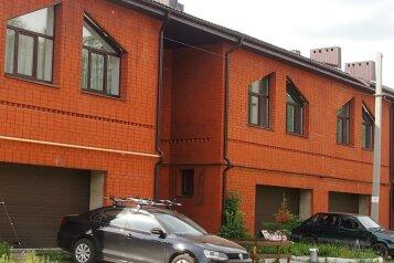 2-комн. квартира, 97 кв.м. на 6 человек, солнечная, Банное - Фотография 3