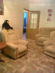2-комн. квартира, 44 кв.м. на 5 человек, Заречная улица, 10, Алушта - Фотография 1