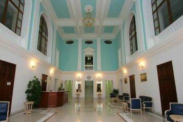 Апартаменты , набережная имени Ленина, 13 на 15 номеров - Фотография 4