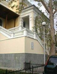 Апартаменты , набережная имени Ленина на 15 номеров - Фотография 4