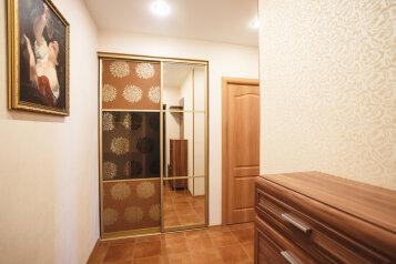 1-комн. квартира, 42 кв.м. на 4 человека, Южакова, Вологда - Фотография 3