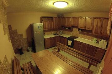 Коттедж в Шерегеше, 175 кв.м. на 10 человек, 7 спален, улица Дзержинского, 42, Шерегеш - Фотография 1