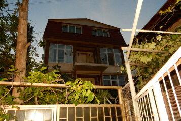 Дом, 350 кв.м. на 15 человек, 7 спален, Севастопольская, Ялта - Фотография 1