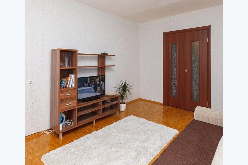 2-комн. квартира, 46 кв.м. на 6 человек, Родонитовая улица, 2к2, Екатеринбург - Фотография 3