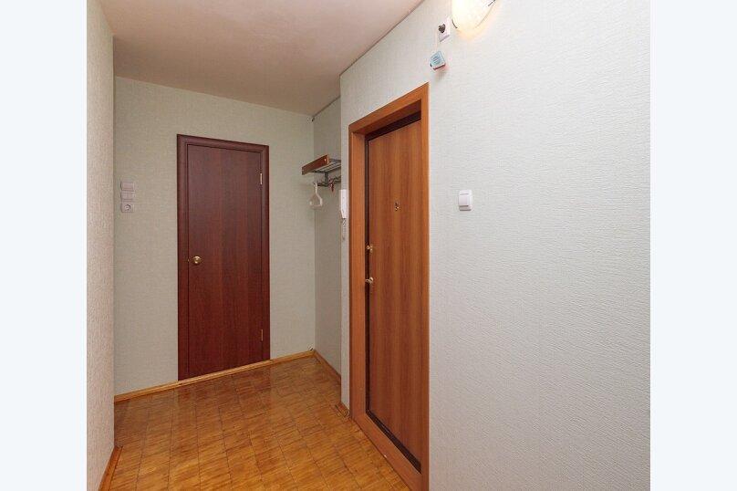 2-комн. квартира, 46 кв.м. на 6 человек, Родонитовая улица, 2к2, Екатеринбург - Фотография 7