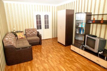 2-комн. квартира, 60 кв.м. на 5 человек, улица 30 лет Победы, Центральная часть, Балаково - Фотография 1