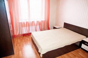 2-комн. квартира, 60 кв.м. на 5 человек, улица 30 лет Победы, Центральная часть, Балаково - Фотография 3