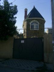 Дом, 100 кв.м. на 5 человек, 3 спальни, улица 13 Ноября, Евпатория - Фотография 1