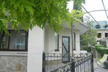 Коттедж, 50 кв.м. на 3 человека, 1 спальня, Совхозная, 7а, Массандра, Ялта - Фотография 1