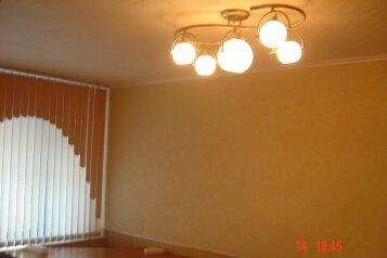 1-комн. квартира, 32 кв.м. на 3 человека, Советская улица, 31, Ленинский район, Комсомольск-на-Амуре - Фотография 4