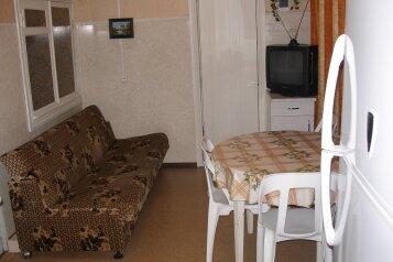 2-комн. квартира, 45 кв.м. на 4 человека, улица Козлова, 9, Пятигорск - Фотография 2
