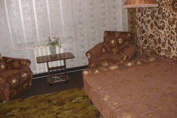 2-комн. квартира, 45 кв.м. на 4 человека, улица Козлова, 9, Пятигорск - Фотография 4