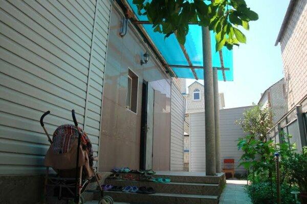 Гостевой дом, Летняя улица, 34 на 10 номеров - Фотография 1