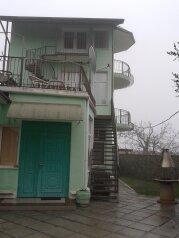 Гостевой дом, Севастопольское шоссе на 3 номера - Фотография 1