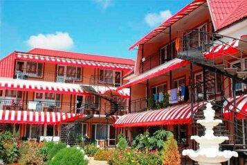 Мини-отель 50 метров от Черного моря, Песчаная, 13А на 24 номера - Фотография 2