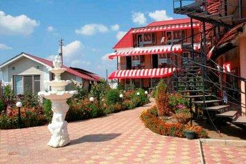 Мини-отель 50 метров от Черного моря, Песчаная, 13А на 24 номера - Фотография 4