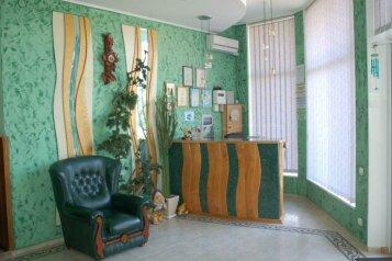 Гостиничный комплекс в тихом уютном месте не далеко от моря, Русская улица, 42 на 22 номера - Фотография 3