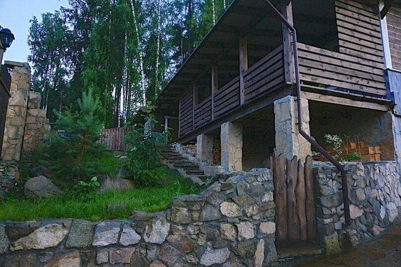 Шале с камином для семейного отдыха, 60 кв.м. на 2 человека, 2 спальни, 40 лет Октября, 10, Таватуй - Фотография 5