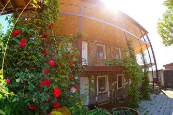 Гостевой дом, Уютное на 9 номеров - Фотография 2