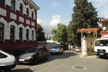Три номера в одном дворе возле Массандровского пляжа(Ялта, центр), Поликуровская улица, 9 на 3 номера - Фотография 3