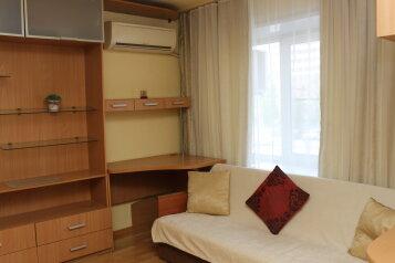 1-комн. квартира на 4 человека, улица Анри Барбюса, 32, Астрахань - Фотография 1