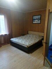 Дом, 200 кв.м. на 14 человек, 4 спальни, Казагушкан, Абзаково - Фотография 2