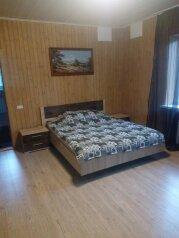 Дом, 200 кв.м. на 14 человек, 4 спальни, Казагушкан, Абзаково - Фотография 3