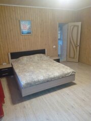 Дом, 200 кв.м. на 14 человек, 4 спальни, Казагушкан, Абзаково - Фотография 4