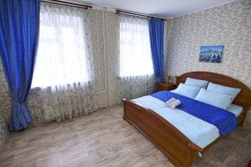 2-комн. квартира, 76 кв.м. на 8 человек, улица Игоря Киртбая, Сургут - Фотография 1
