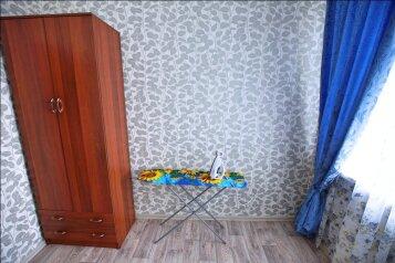 2-комн. квартира, 76 кв.м. на 8 человек, улица Игоря Киртбая, Сургут - Фотография 4