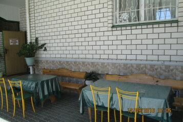 Гостевой дом , улица Самбурова на 13 номеров - Фотография 4