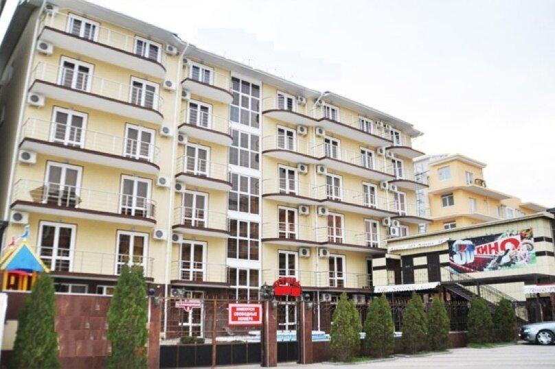 Отель «National», Александрийский проезд, 8 на 70 номеров - Фотография 1