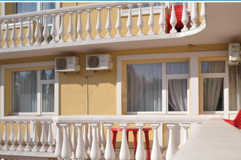 """Гостиница """"Купийдон"""", улица Федько, 66А на 47 номеров - Фотография 5"""