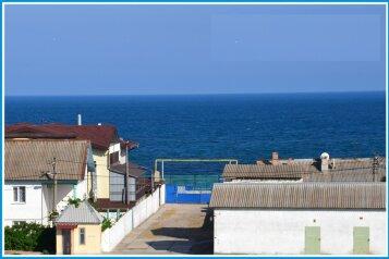 Семейный отдых на берегу Черного моря! , улица Федько, 66А на 47 номеров - Фотография 4