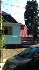 Гостевой дом, Западная улица, 3 на 3 номера - Фотография 1