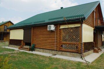 Гостевой дом, Жемчужная на 4 номера - Фотография 2