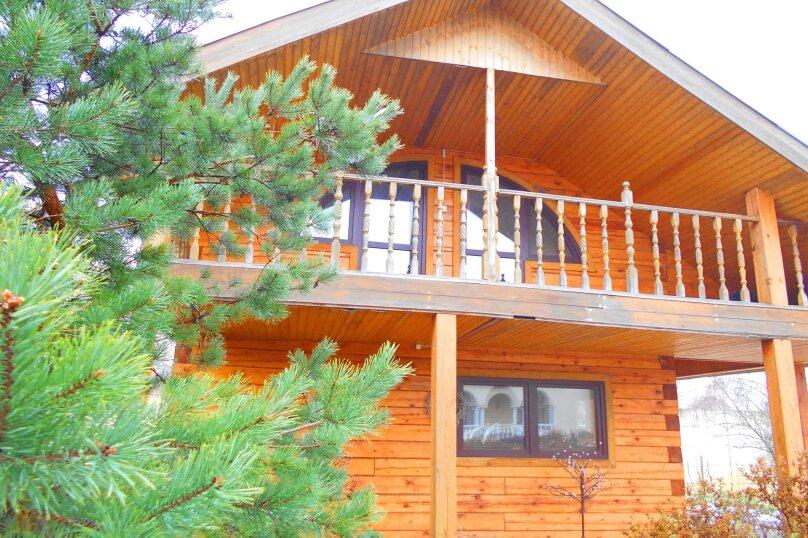 Дом у пруда, 500 кв.м. на 25 человек, 3 спальни, д. Рыжево, 46а, Егорьевск - Фотография 12