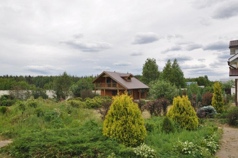 Дом у пруда, 500 кв.м. на 25 человек, 3 спальни, д. Рыжево, 46а, Егорьевск - Фотография 13
