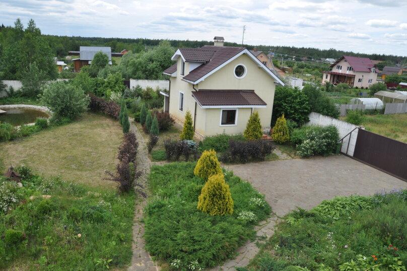 Дом у пруда, 500 кв.м. на 25 человек, 3 спальни, д. Рыжево, 46а, Егорьевск - Фотография 27